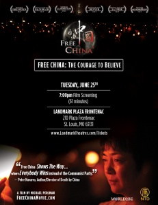 Free China screening
